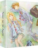 Your Lie is in April - Part 1 Collector's Edition
