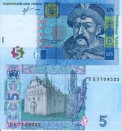 # UKRAINA - 5 HRYWNY - 2013 - P118D - UNC