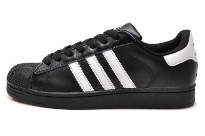 buty adidas superstar ii g17067 czarne białe