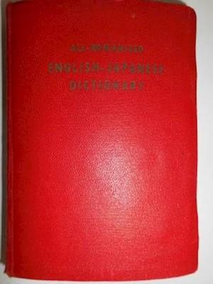 English - Japanese Dictionary - Hyojun Romaji Kai
