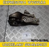 PODPORA ŁAPA PÓŁOSI FIAT MULTIPLA II 1.9JTD F-VAT