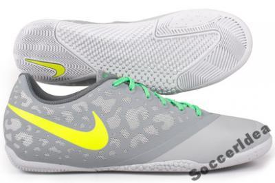 Nowosc Halowe Buty Nike Elastico Pro Ii 43 4220046109 Oficjalne Archiwum Allegro