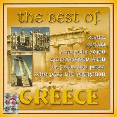 PRZEBOJE GRECKIE Melodie i Piosenki MUZYKA GRECKA