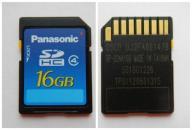 karta SDHC 16 GB PANASONIC -- JEDNA Z NAJLEPSZYCH!