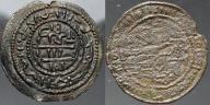 2175. WĘGRY, BELA III (1172-1196) DENAR