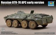 TRUMPETER 07137 1:72 RUSSIAN BRT-70 APC EARLY