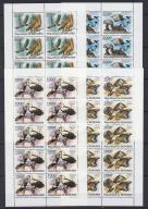 E26.  MNH  Burundi, ptaki