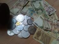 MONETY ZE STAREJ PUSZKI + BANKNOTY