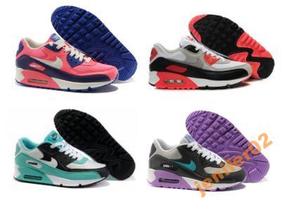 nike air max buty damskie kolory