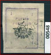00548 - PERSJA / IRAN RARYTASIK