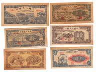 Chiny zestaw 54 banknotów lata 1948-1949 wyprzedaż