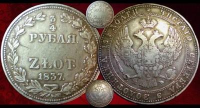 36.5 złotych 1837 NIEDOBITY NOMINAŁ STAN