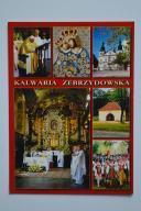 KALWARIA ZEBRZYDOWSKA-JAN PAWEŁ II,SANKTUARIUM