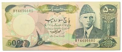 6.Pakistan, 500 Rupii 1986 -, P.42, St.2/3+