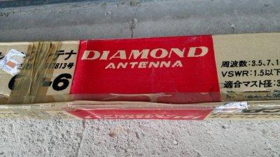 Antena Diamond CP6 - 6478740441 - oficjalne archiwum allegro