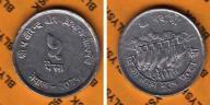 NEPAL /KM-803/ 5 PAISA 1984 r.F.A.O. NR-01