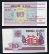 Białoruś 10 rubli 2000 rok. BANKNOT.