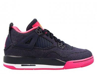 Dla Dzieci Odzież, buty i dodatki Nike Air Jordan 4 Retro LS
