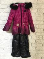 Kombinezon spodnie kurtka Wójcik 98 104 sen