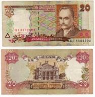 UKRAINA 2000 20 HRYVIEN