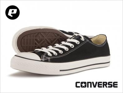 Czarne trampki Converse M9166 (46) brelok gratis