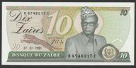 Zair - 10 zairów - 1985 - stan bankowy UNC