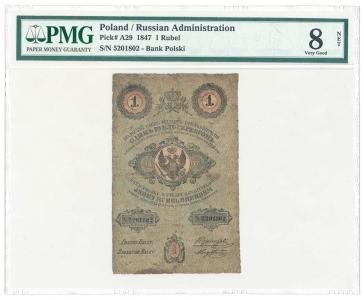 2004. 1 rubel srebrem 1847 - PMG 8