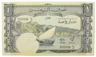 4.Yemen Płd., 1 Dinar 1984, P.7, St.1