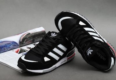 adidas zx 750 damskie allegro