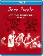 DEEP PURPLE To The Rising Sun In Tokyo BLU-RAY