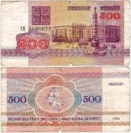 Białoruś, 500 Rubli 1992, P. 10