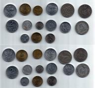 INDONEZJA - 15 starych monet - różne