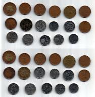CZECHOSŁOWACJA - 17 starych monet