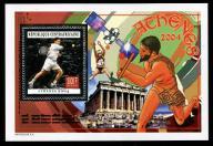 Rep.Śr. Afryki** Igrzyska  Ateny 2004 Srebrny blok