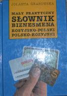 Praktyczny słownik biznesmena rosyjsko polski