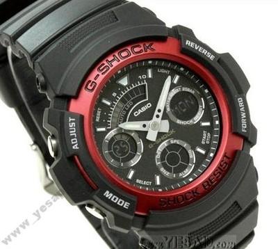 Zegarek na komunię CASIO G-SHOCK AW-591 Wys GRATIS