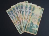 9 X 500 RUPEES PAKISTAN 1986 RAZEM 4500,00