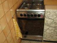 Kuchnia gazowa ARDO - tylko odbiór osobisty