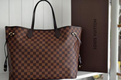 a5957570ffa13 Torebka Louis Vuitton Neverfull - 5963371947 - oficjalne archiwum ...