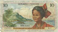 Antyle Francuskie 10 francs 1964r b.rzadki