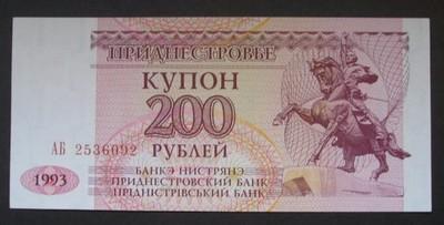 Naddniestrze - 200 rubli - 1993 -  AB - UNC