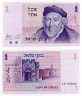 IZRAEL 1978 1 SHEQEL
