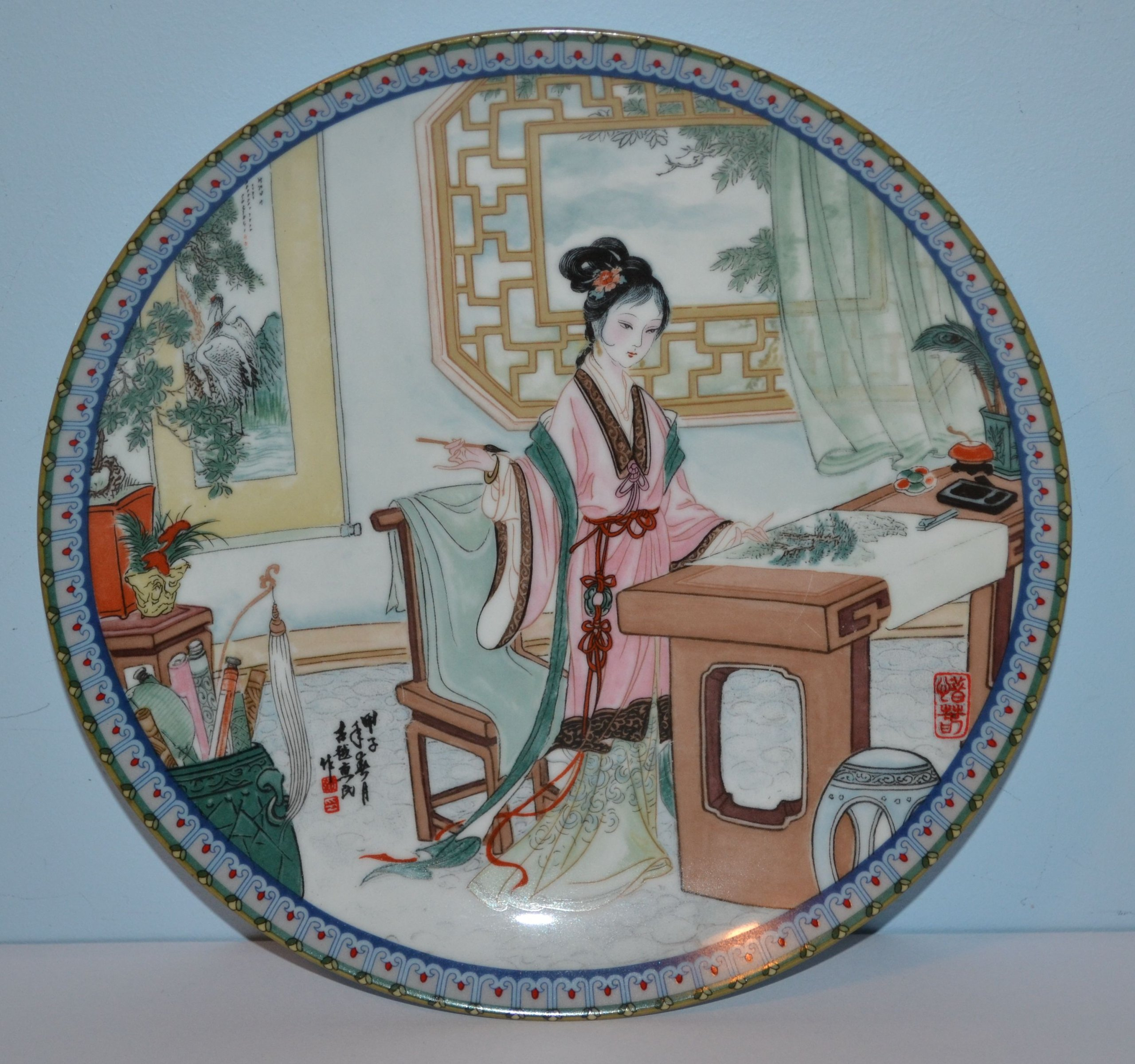 Patera - Imperial Jingdezhen Porcelain 1987 (1)