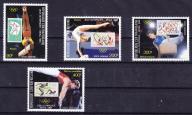 AFRYKA CENT. 1988 MNH** SP. AIR MAIL SEUL 5.50 EUR