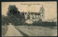 Rozanystok k.Białystok cerkiew