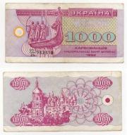 UKRAINA 1992 1000 KARBOVANETZ