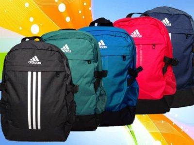 0f7232073b5f6 Turystyczne Adidas w Oficjalnym Archiwum Allegro - Strona 5 - archiwum ofert