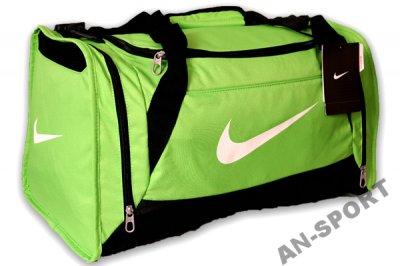 117ddc6ac8507 NIKE LEKKA PRAKTYCZNA torba sportowa turystyczna S - 6140391153 ...
