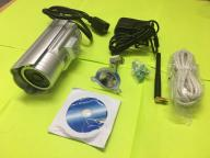 E351 Kamera LogiLink WLAN Outdoor IP Kamera WC0043