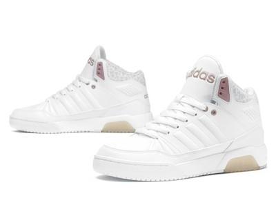 adidas buty damskie wysokie